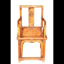 China Stuhl antik ca. 80 Jahre